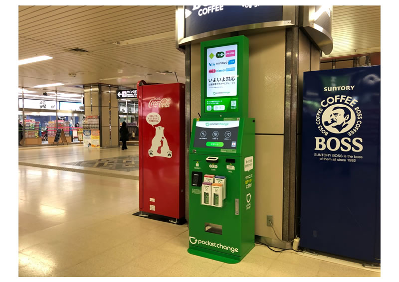 JR札幌駅 東コンコースに設置されたポケットチェンジ